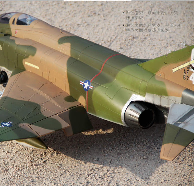 Freewing F-4D Phantom II 90mm EDF Jet - ARF PLUS Servo Rc Airplane